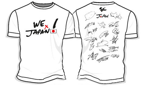 Camiseta WE X JAPAN, vista frontal y posterior
