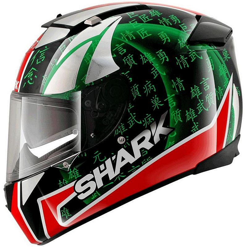 Shark réplica Tom Sykes