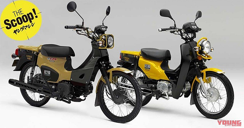 Comparativa Honda Cross Cub