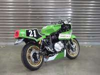 Vista trasera del kit Kawasaki Endurance de Doremi Collection