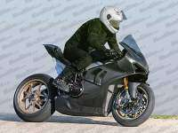 Ducati Panigale V4 R lateral