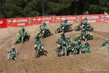 Kawasaki Team Green Cup 2009