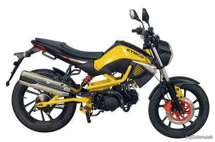 Kymco K-Pipe: color amarillo