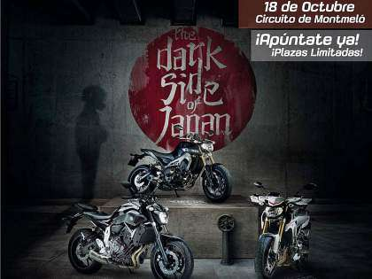 Cartel oficial del Yamaha MT Track Day Experience 2014