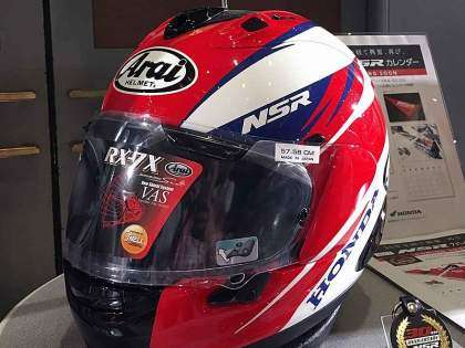 Arai RX-7X NSR250 30 Years Edition