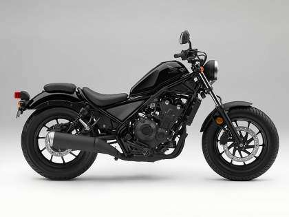 Honda Rebel 2017 negro, visión lateral