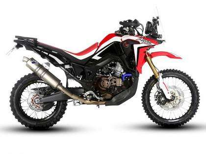 Nueva Honda CRF1000L Africa Twin Rally