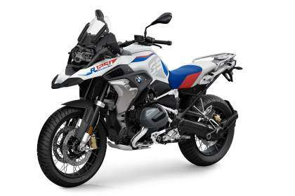 BMW G 1250 GS 2021 blanco