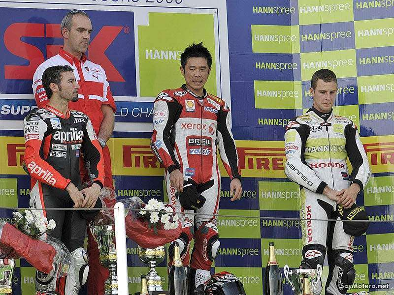 Podio SBK Magny Cours 2009